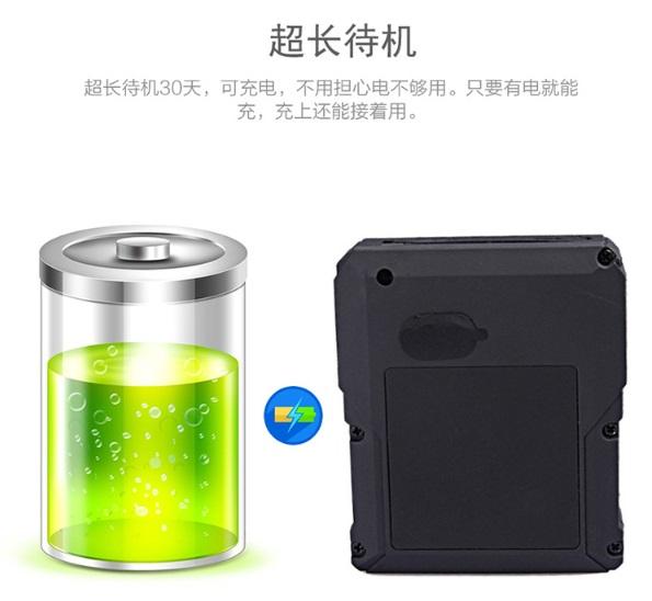 GPS电池