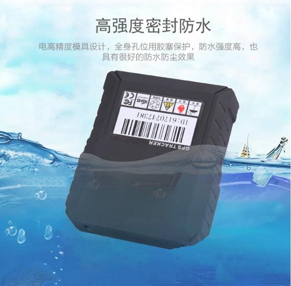 防水GPS