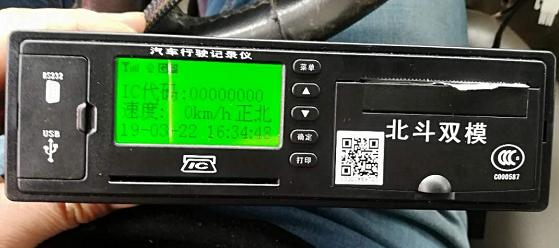 北斗GPS定位